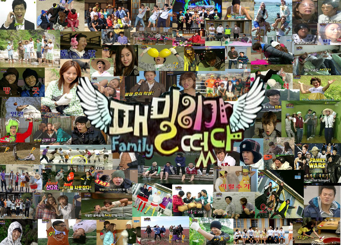 Yoona Family Outing Family Outing Korean Variety